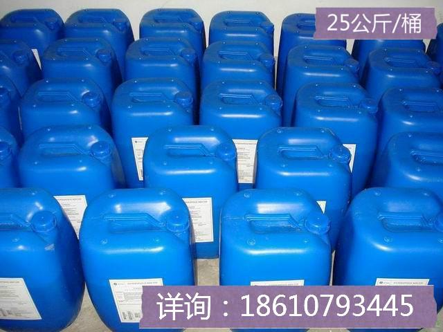 Die Dampfkessel Tank desoxidationsmitteln Kessel korrosions Hemmer desoxidationsmitteln Rost shutdown Nass und WARTUNG.