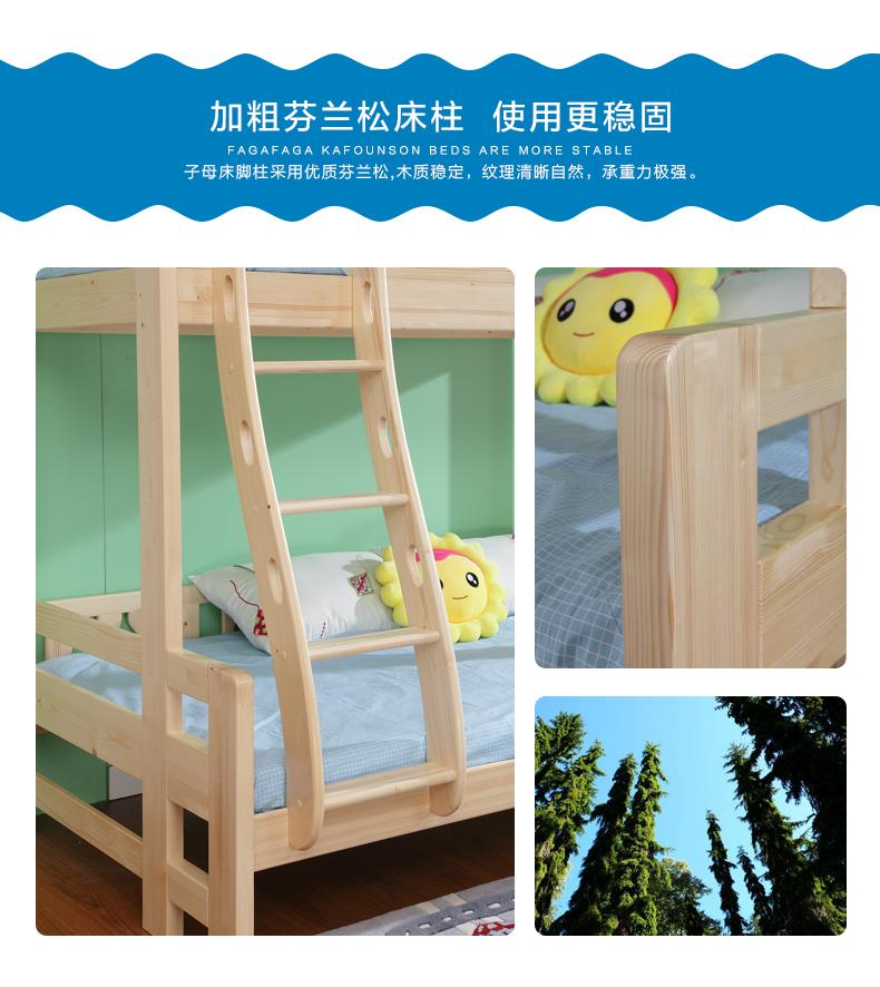 высота постели весь деревянный магазин материнской кровати деревянный детей под кровать в постели сосны материнской кровати двухъярусные кровати 205