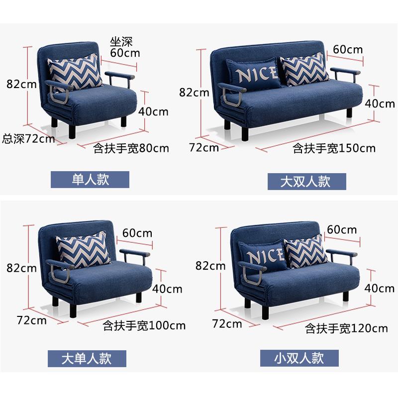 Πολυλειτουργικά καναπέ - κρεβάτι πτυσσόμενου διπλό 1,5 σαλόνι μπαλκόνι και διπλής χρήσης μονό ύφασμα 1,2 μέτρα επαρχία χώρο