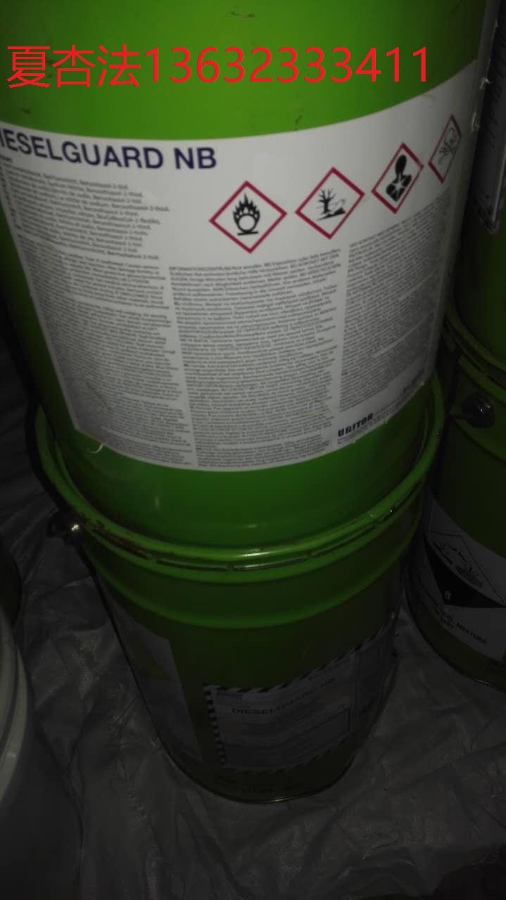 jäähdytys - tai 571349DIESELGUARDNB-25kg guassi - estäjät