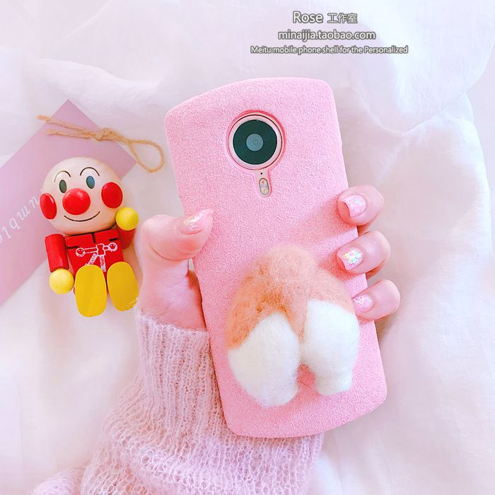 Cute plush cat bottom beauty figure M8 mobile phone shell T8T8s half wrapped hard shell M6s protective sleeve V4/M4s shell female