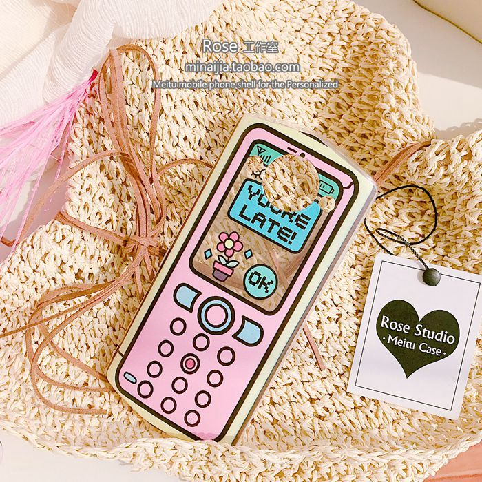Girl's heart pink mobile phone modeling M4V4S Mito M6/M6s mobile phone shell T8 silicone soft shell M8 personalized originality
