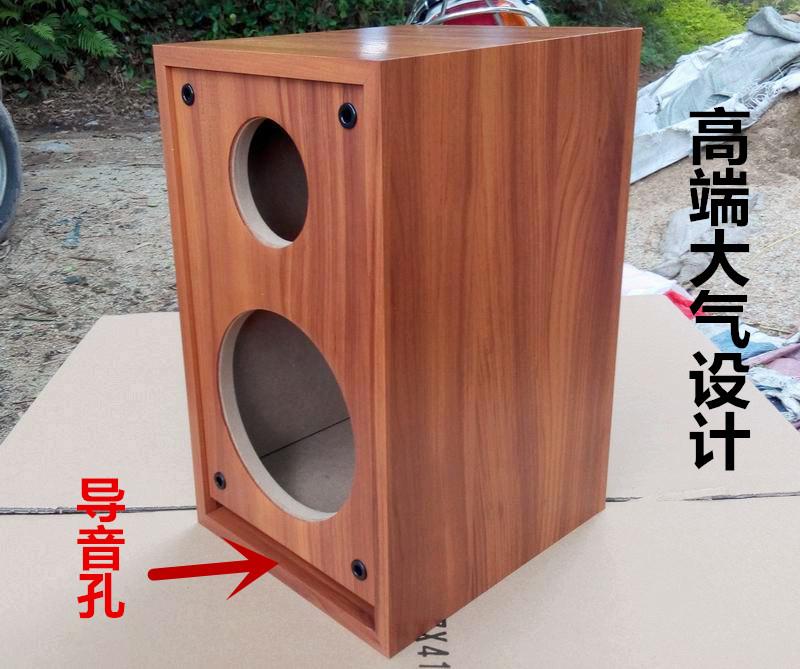 Le labyrinthe de 8 cm de bois du corps de boîtier Haut - parleur bricolage étagère la boîte vide de l'enceinte de haut - parleur