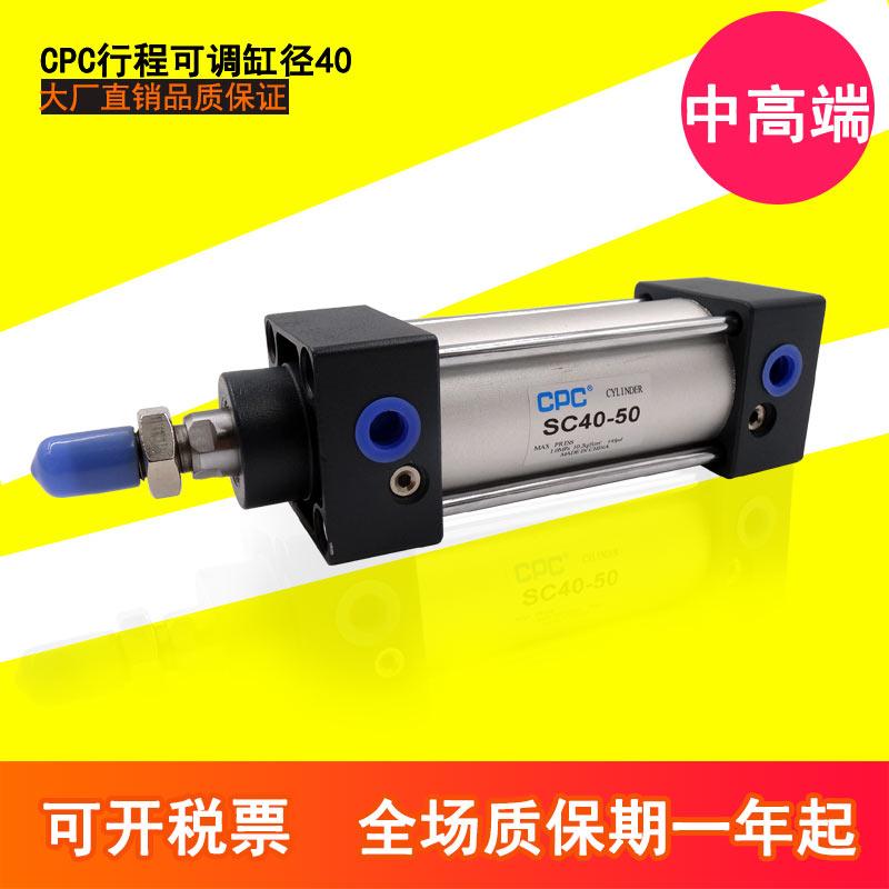 De l'alésage du cylindre pneumatique SC de petite taille standard de la tige de traction de 40 à course réglable 150-175-300-200MM75 25 *