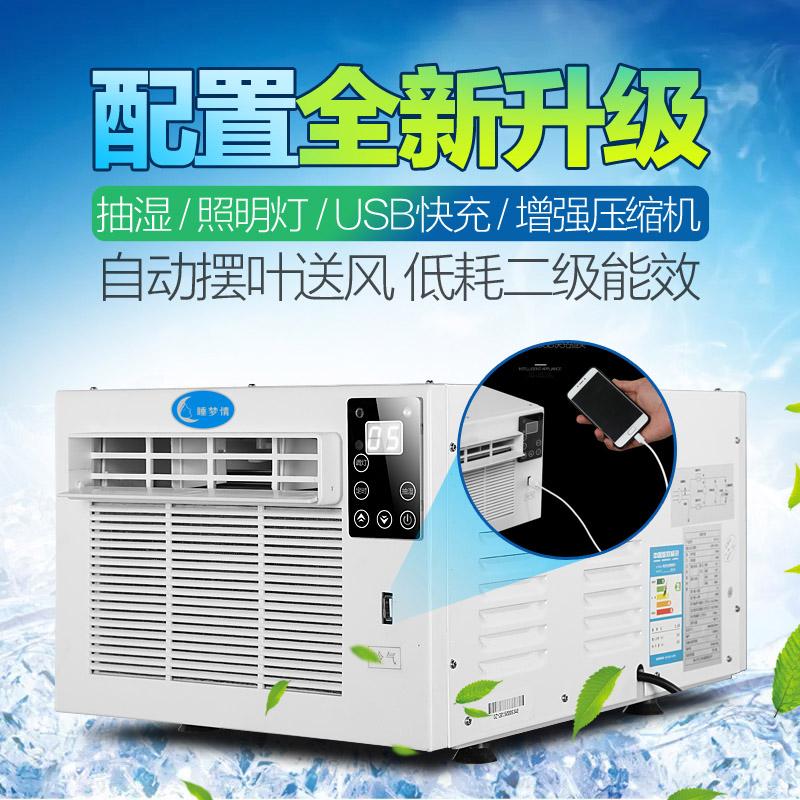 AR condicionado Quente e Frio ar condicionado e REDEs móveis para animais de estimação CAMA rede de mosquito e ar condicionado ar condicionado portátil Mini ventilador de ar condicionado