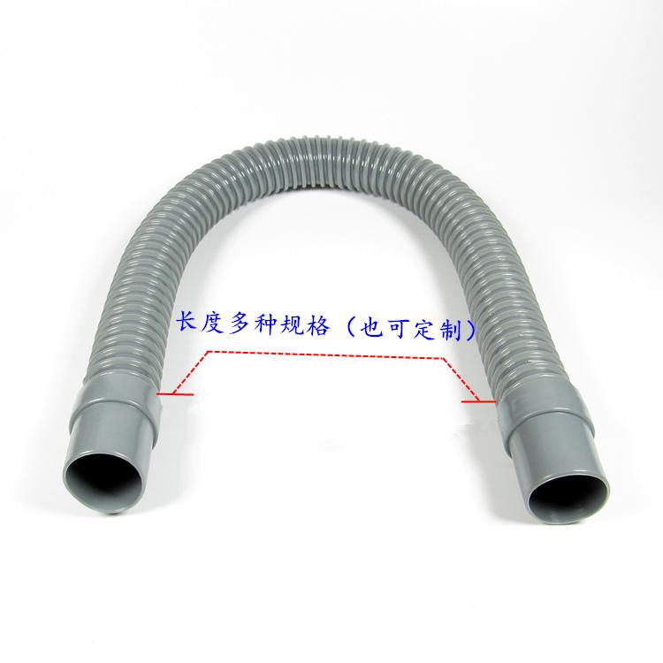 La cara de plato doble lavabo) conectar la manguera de plástico suave interfaz con tubo de drenaje de una cuenca