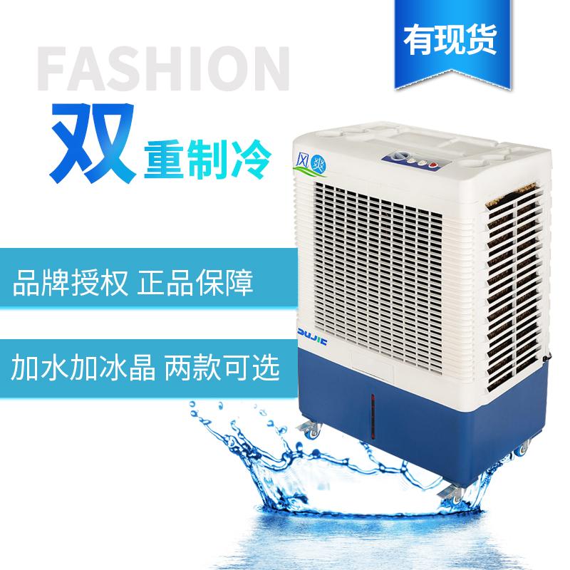 Cool erte lüfter mobile befeuchtung Wasser, klimaanlage, Stumm klimaanlagen für kleine klimaanlage mobile fan - industrie