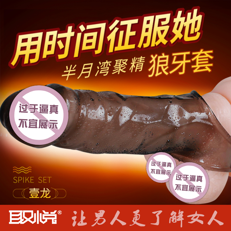zmaj, prosim. en top zalivu zlo moške podaljšali krepko vibracije crystal rokav kondom pritožbe sex