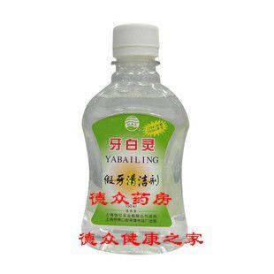 Ling Bai dental denture cleaner cleaning 150ml to remove dirt Shanghai pharmacy genuine dentures