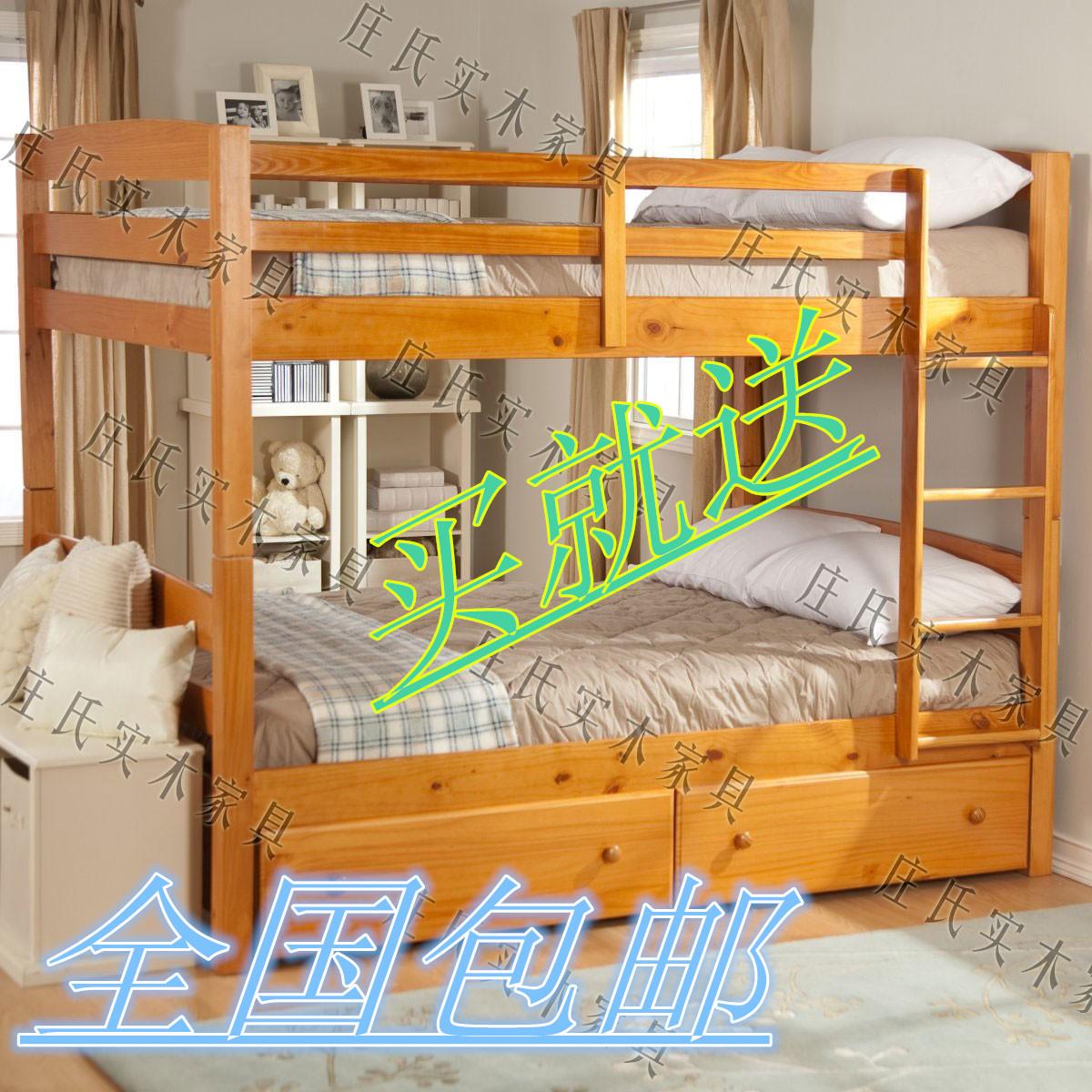 Una escalera de madera con Gabinete de cama en cama de niños de dos capas de la cama doble de la altura de la cama cama pino herramienta personalizable