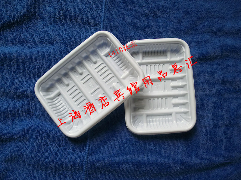 1410 food tray / trumpet fresh tray / vegetable and fruit packing box / disposable plastic plate / dish