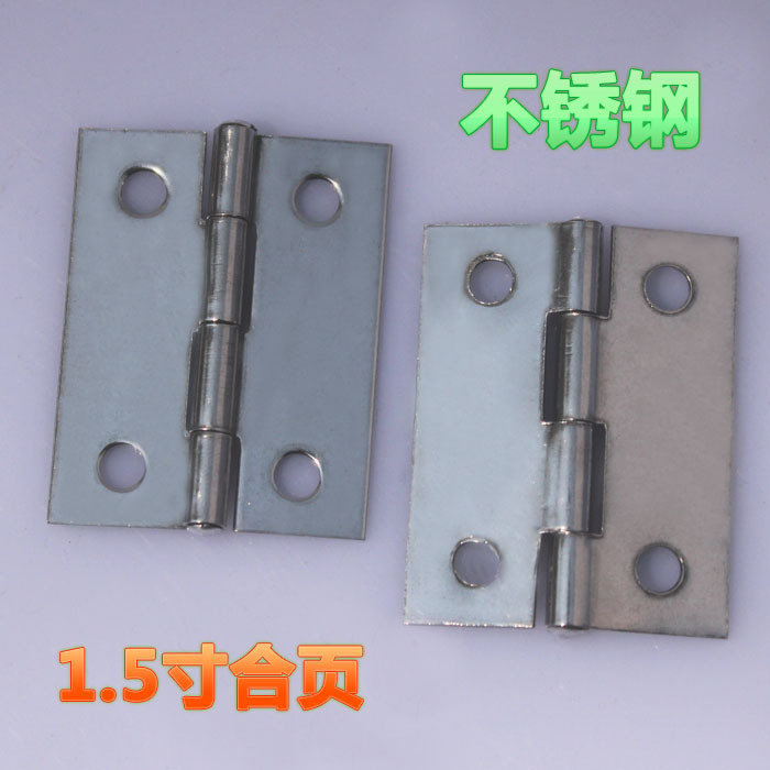 Hinge / stainless steel hinge, /1.5 inch, small hinge, wooden door fittings, box fittings, iron box hinge