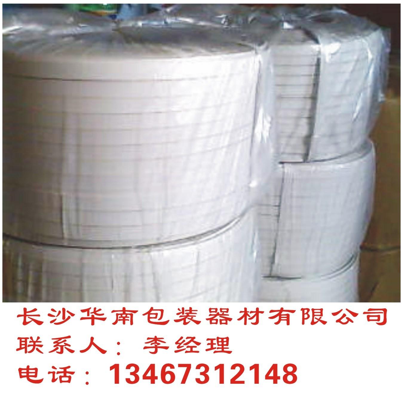 Cidade de Changsha, província de Hunan, máquina de embalagem PP embalagem Correia Correia