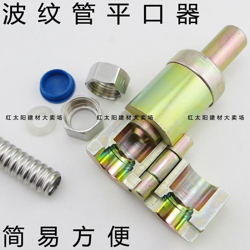 Tubo de acero inoxidable de morir / filtro / plano bucal / de / hacer un tubo de herramientas 4 / 6 puntos