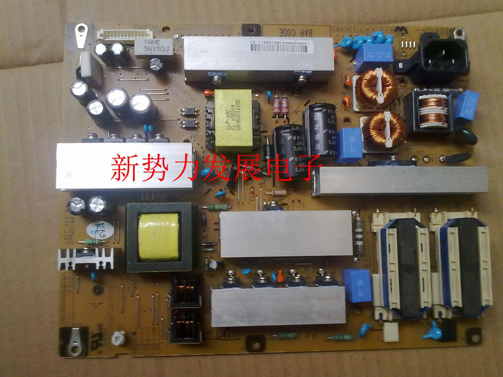 Reparatur der Platte LG42LK460-CC Power Board EAX61124201/16/14/15 lg LCD - TV