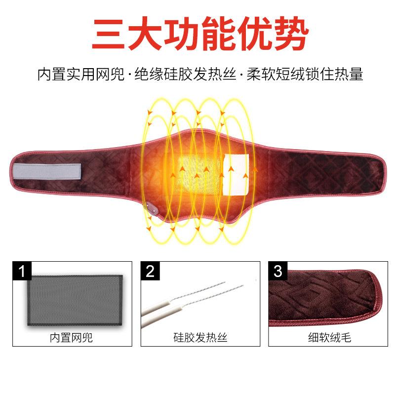 電気灸腰腰ベルト保温加熱護電動マッサージ護腰腰盤過労暖かい宮