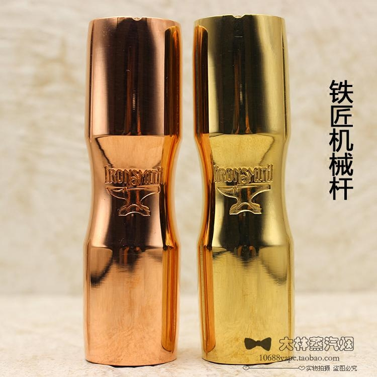 The blacksmith blacksmith group genuine IronsmithMechMod mechanical rod copper brass stainless steel pole