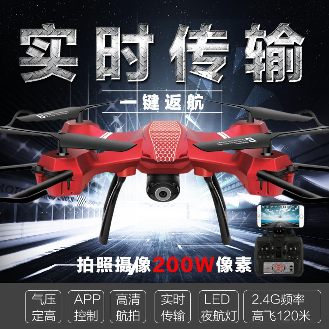 Tong Li (TL) เครื่องบินควบคุมระยะไกลลดลงจมูกอากาศถ่ายภาพของเล่นเด็กควบคุมระยะไกลแบบไฟฟ้าไฟฟ้าสี่แกน fly