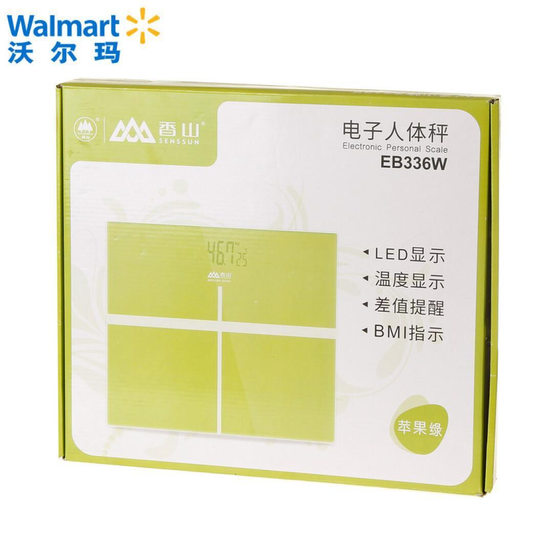 - a wal - mart. 香山 EB336W elektronikus emberi mérlegek