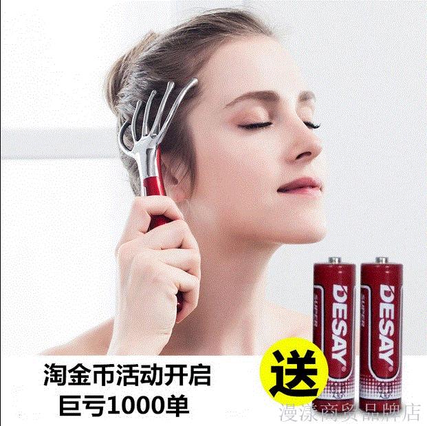 главата на масаж на главата на мозъка електрически апарати за масаж на скалпа, главоболие, лесно се меси домакински