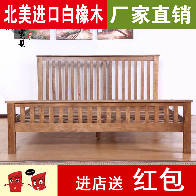 Bathroom furniture, bedroom, all solid wood double bed, modern simple oak double bed, 1.5 meters, 1.8 meters double bed