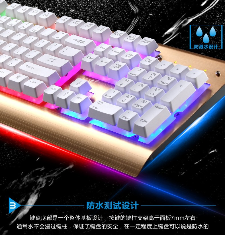 The spotlight leopard G300 computer game USB backlight luminous metal mechanical cable internet keyboard and mouse