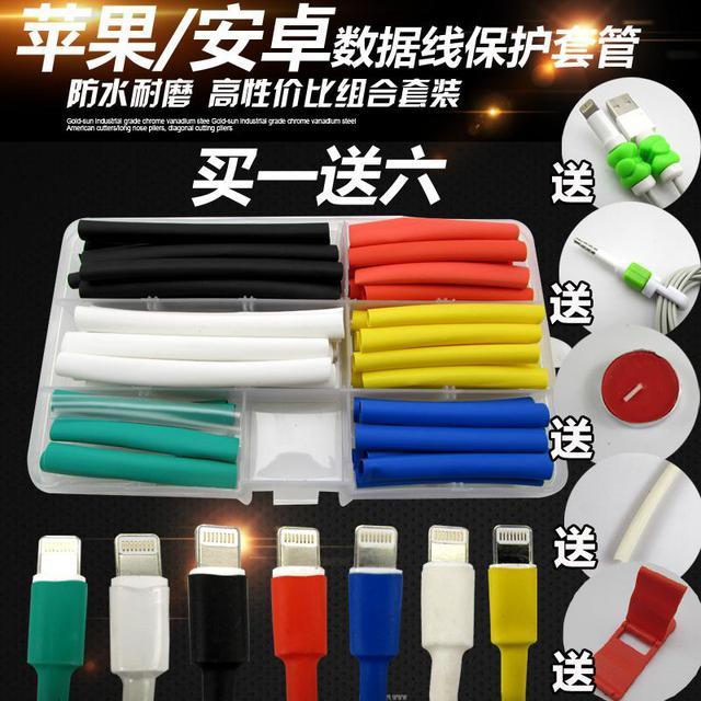 Pixiu tubo aislante de cables eléctricos de reparación de datos datos de línea de aislamiento retardante de llama el tubo protector