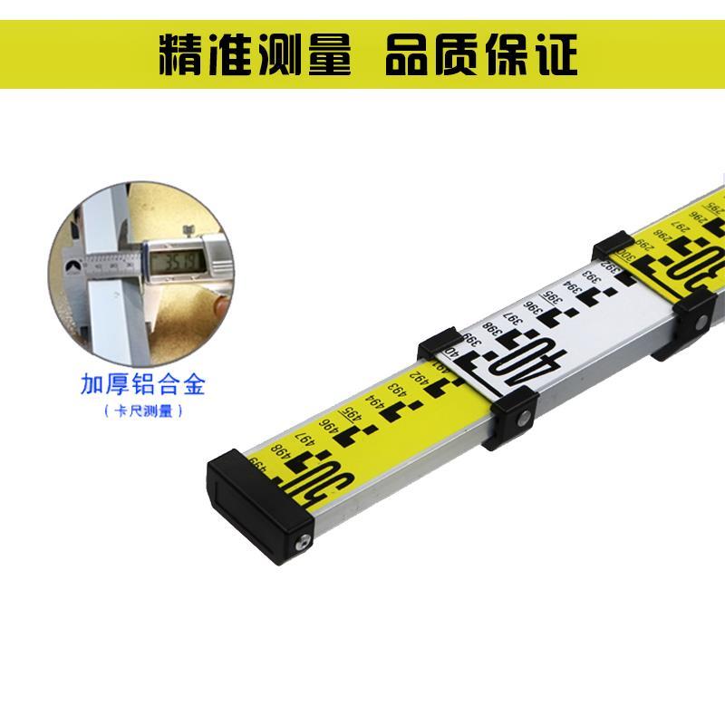เครื่องมือวัดระดับเครื่องมือวัดระดับความละเอียดสูงหอเท้า 3 เมตร 5 เมตรและหนา 7 หอเท้าคู่หน้าสามารถปรับสเกลไม้บรรทัด