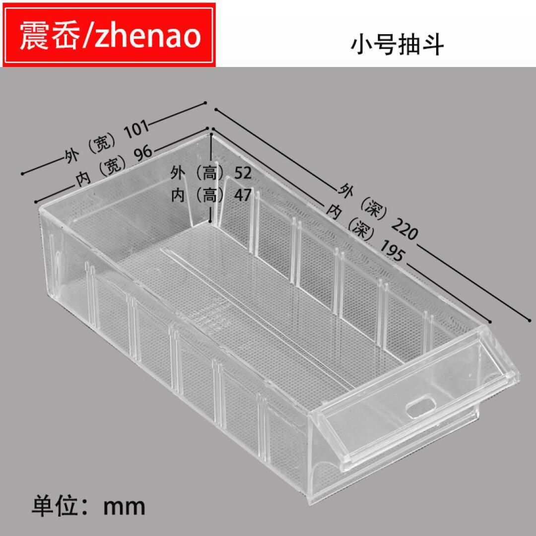 Ao Ao 40 extraction parts cabinet, electronic component cabinet, screw classification accessories cabinet, card cabinet, key cabinet, sorting cabinet, pumping