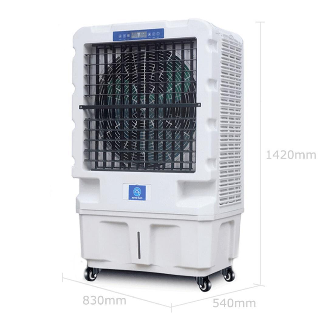 Daurand DL-12H/18H industrial air conditioning fan cooler water cooler water cooling fan and air conditioning industry