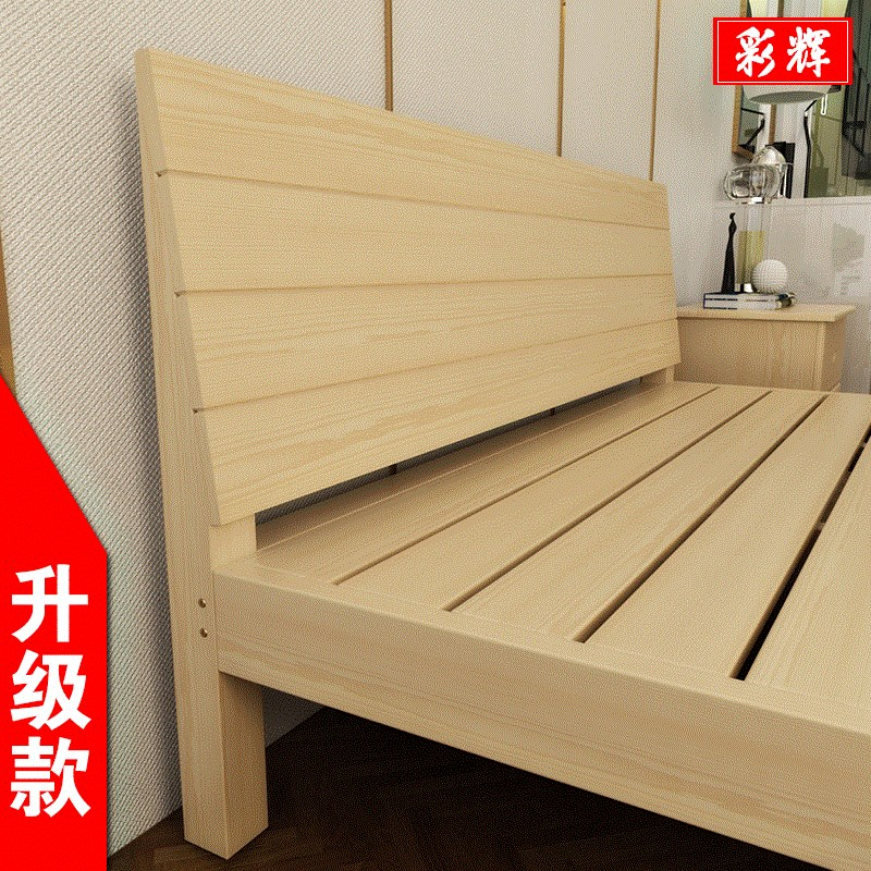 Solid wood bed frame, double bed 1.8 meters, simple pine bed 1.5 meters, children's bed 1 meters, simple 1.2 meters, single 9
