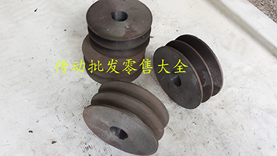 Triangle belt pulley A type double groove wheel, outer diameter 140/150/160mm aperture, 24/28mm can be processed and customized