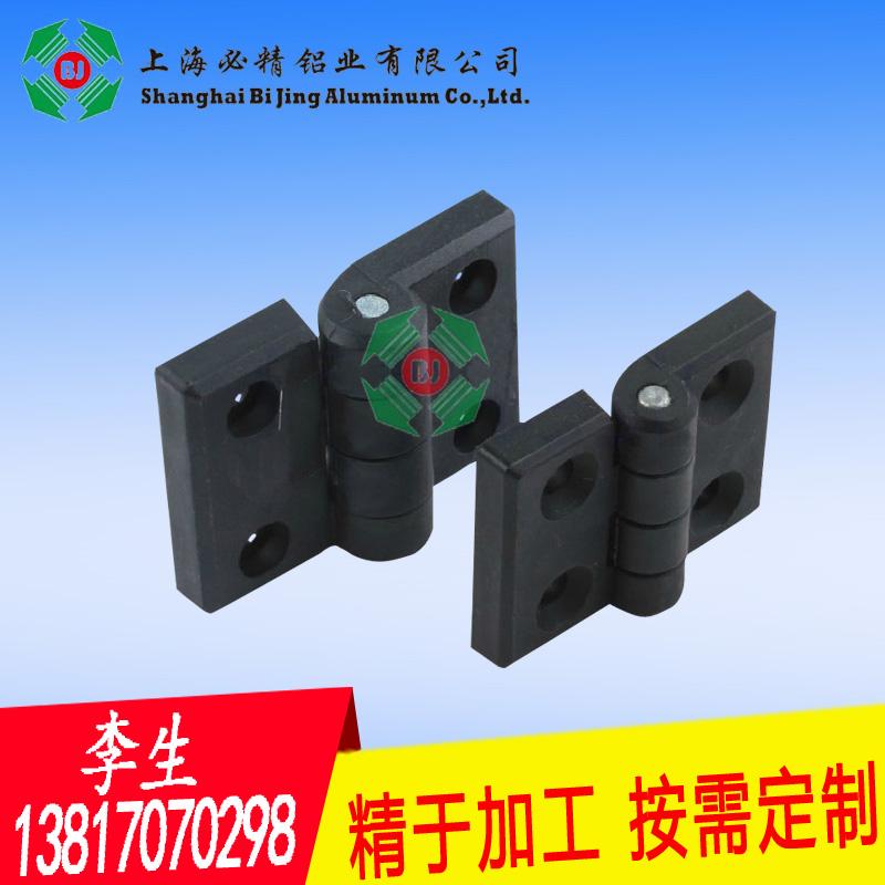 販促ヒンジ工業アルミフレーム部品ナイロンプラスチックヒンジ蝶番203040などの規格
