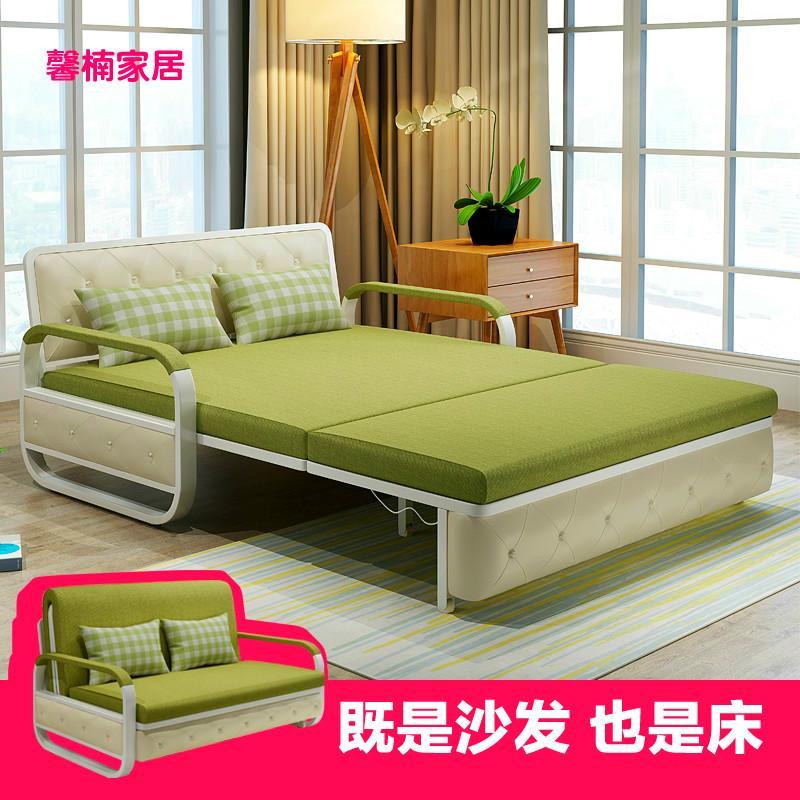 折りたたみ式両用多機能ソファベッドとしては、ソファベッドとしては、ソファベッドとしては、ダブルベッドとしては、ソファベッドとしては、ソファベッドとしては、ソファベッド