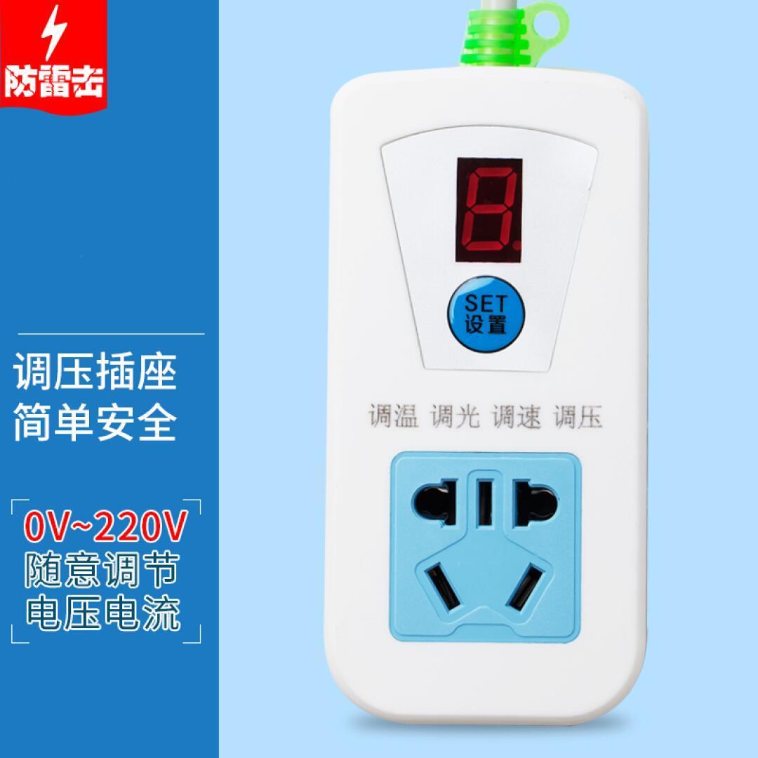 腾驰学生寮寮トランス大電力を電力制限列電源コンセント板コンバータ挿し変圧