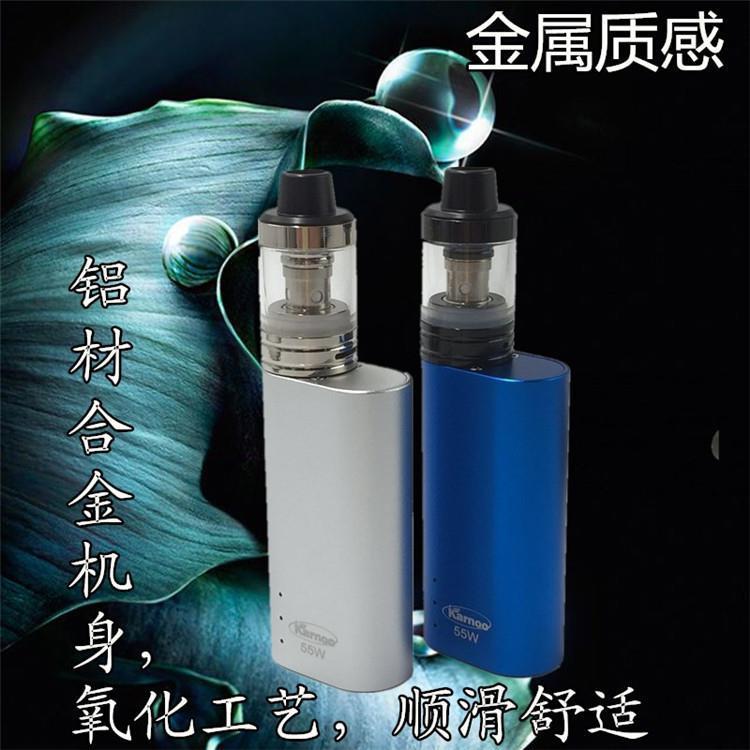 55w. большой мощности крупных дым пара электронных курить электронные сигареты курить завод костюм