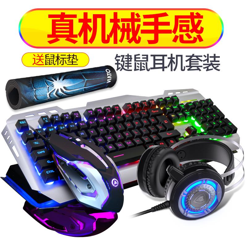 الكمبيوتر لوحة المفاتيح والفأرة لعبة الوهج كابل آلات سطح المكتب في المنزل يشعر ضوء ملونة
