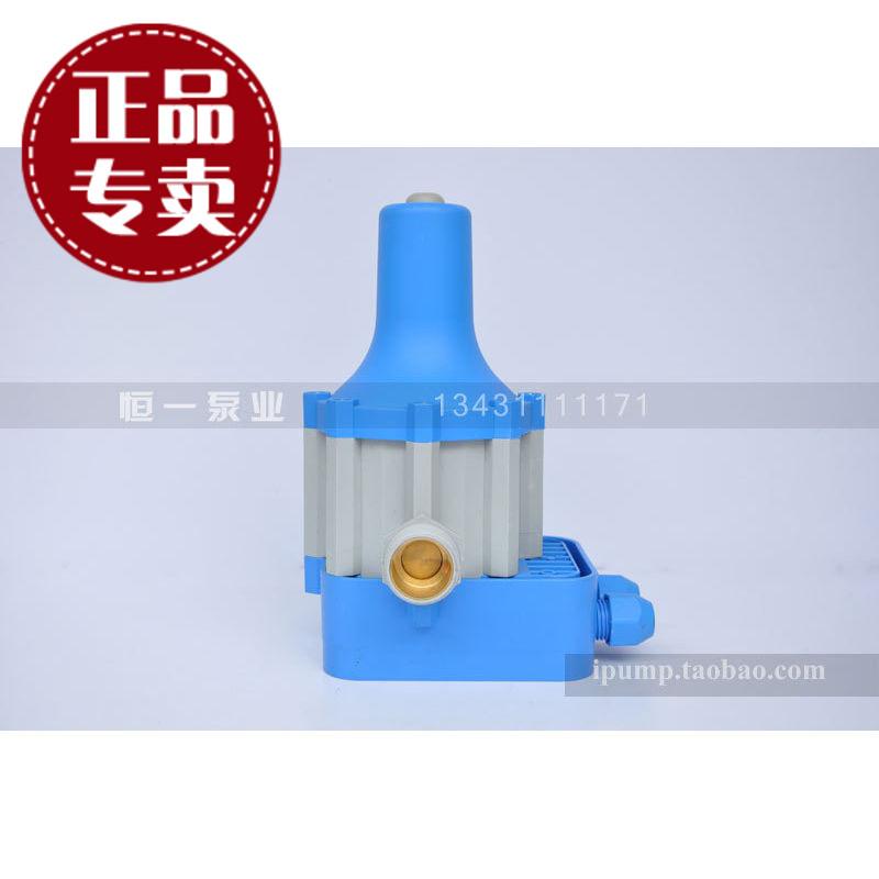 包郵促銷環力電子ポンプ圧力スイッチコントローラの規格品DSK-1単相ポンプ
