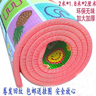 天天特价宝宝爬行垫加厚2cm儿童爬爬垫环保防潮小孩地垫游戏毯