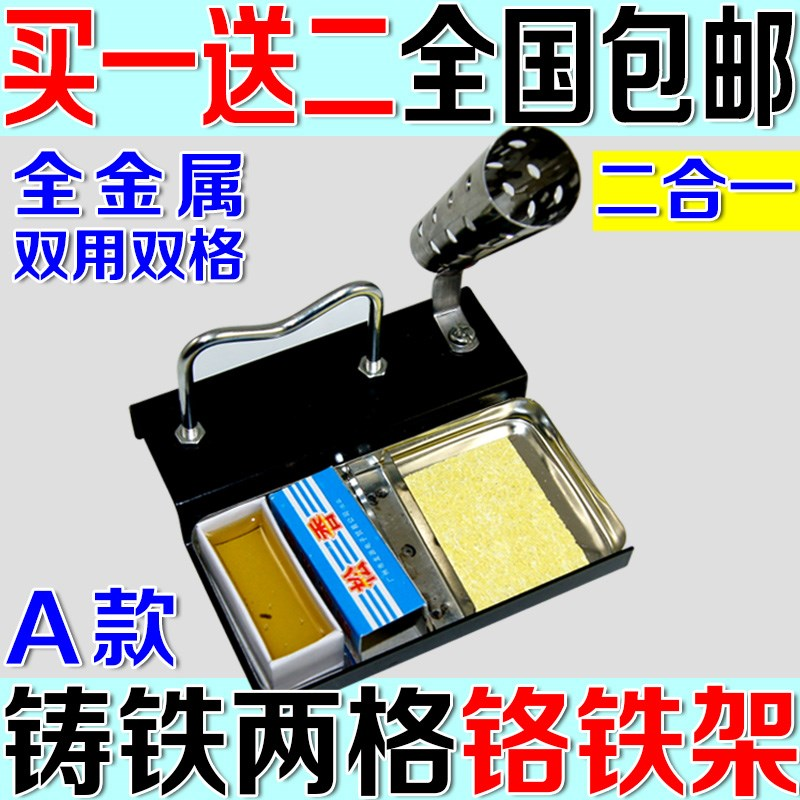Electric soldering iron soldering welding set household thermostat 936 pen about yellow 60W30w solder grab bag mail rate