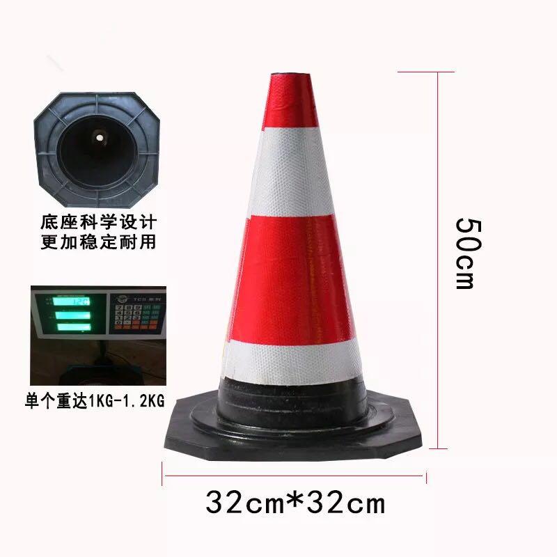 優良品質のゴムの道錐50CM円錐反射安全バリケード錐アイスバレル警告して交通施設錐