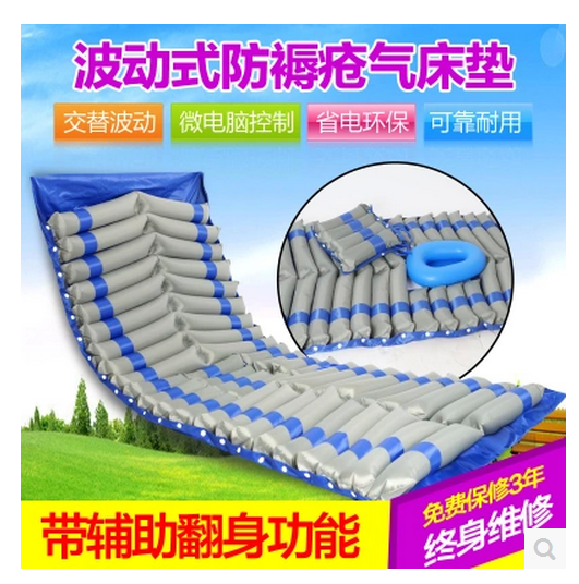 Anti-decubitus cushion bed sheets civil defense hemorrhoids inflatable mattress elderly patient home care hemorrhoids cushion