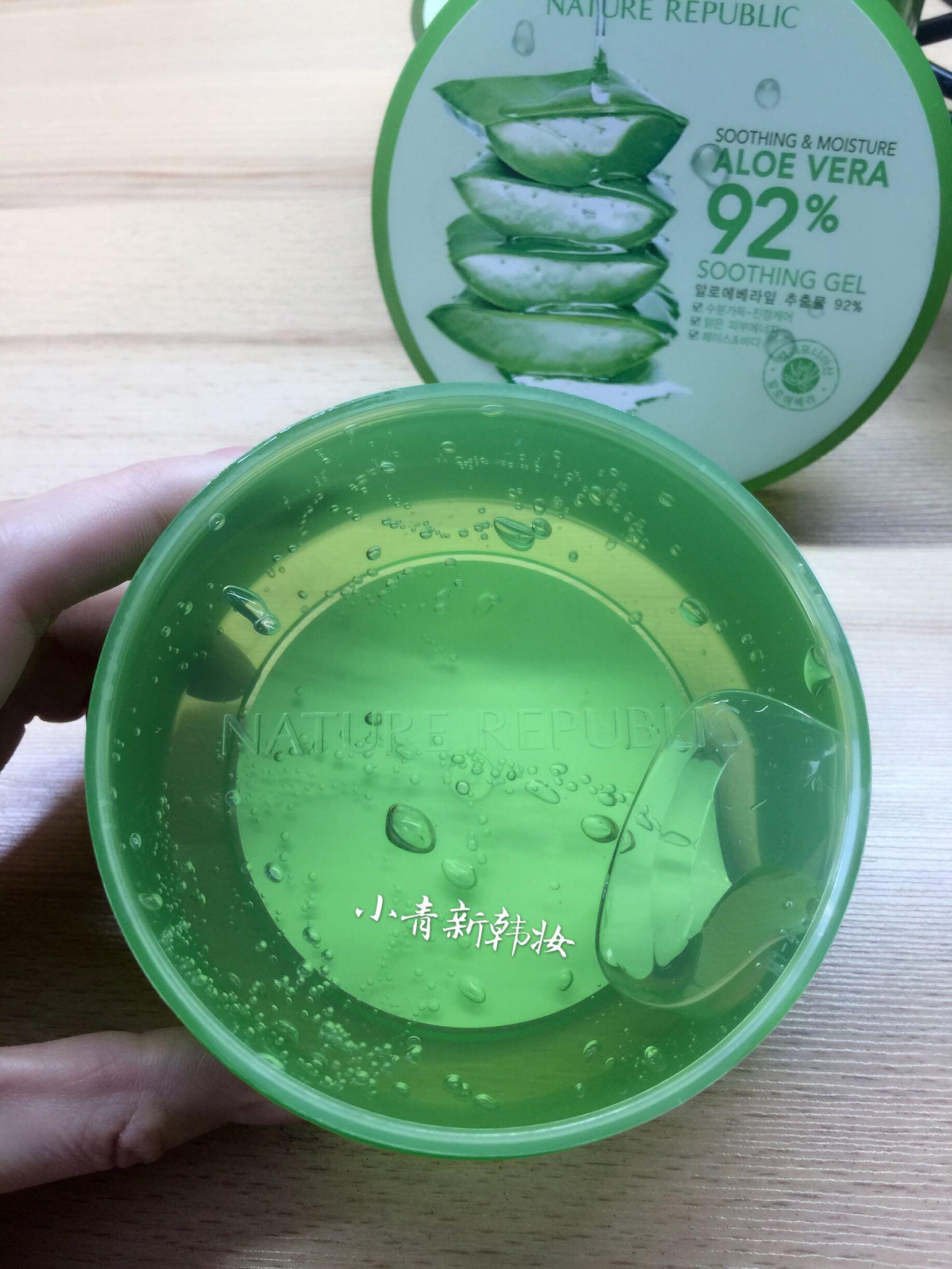 Südkorea echte aloe vera gel ein natürliches Paradies akne feuchtigkeit zu akne - creme - maske gedruckt, 300 ml