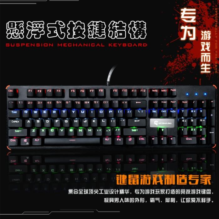 paketet efter blod häst mekaniker mekaniskt tangentbord samt spel i två generationer 104 centrala svarta axel