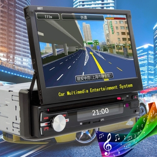 汽车通用单锭伸缩屏自动伸缩导航仪手动折叠车载DVD一体机可货车