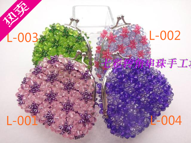 DIY Beaded imitation handmade zero wallet material package 4L multi-color mail, new special clearance to send video