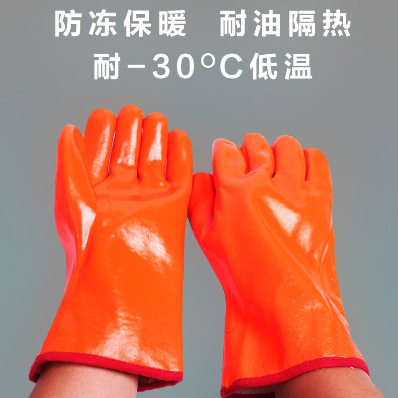 Cold storage of special thick leather waterproof antifreezing thermal protective gloves labor protection work
