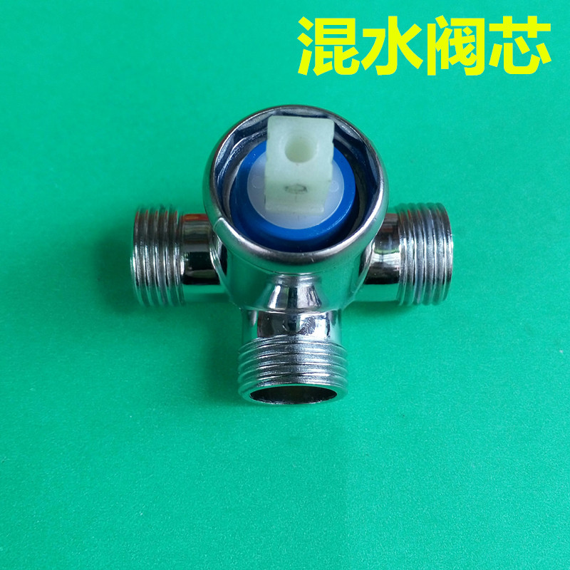 Copper U type electric water heater mixing valve installed switch shower accessories mixing of cold and hot water tap