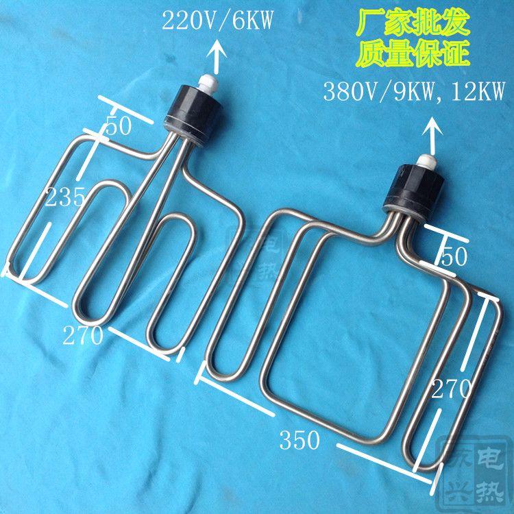 Runde den kopf der dampf - Auto - lampen für ein kohlefaser - zubehör dampfmaschine Yuba wassertank, elektrische heizung)