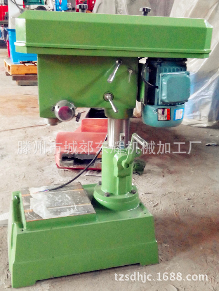 Manufacturers direct tapping machine ZSL--20 vertical tapping machine 20 electric drill machine produced Donghui